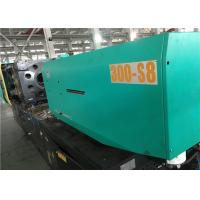 China High End Horizontal Injection Moulding Machine 300 For Making Plastic Spoon on sale
