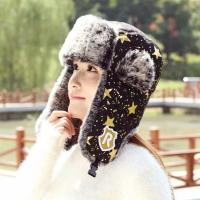 Buy cheap 2017 new product fashion winter trapper faux fur leather Foldable 100% Polyester from wholesalers