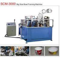 19KW 80pcs/min Paper Bowl Machine Servo Control Large Dimension Ultrasonic Sealing Manufactures