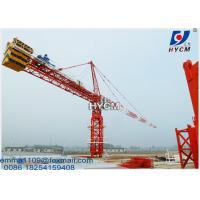 Cheap Hammerhead Tower Crane Chinese 70m Jib 16ton Kind of Tower Crain for sale