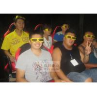 China Attracting 4D Movie Theatre with Professional 3D Projector and 3D Glasses on sale