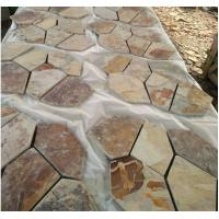 China Paving stone for garden courtyard in irregularity slate stone tile on sale