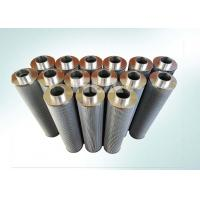 China Various Vacuum Oil Purifier Oil Filter Element Parts For Different Stage Filtering on sale