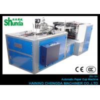 Hot And Cold Drinks Automatic Paper Cup Machine 135 - 450 Gram 1.5 Tons Manufactures