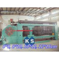 Cheap Galvanized / PVC Coated Wire Gabion Box Machine With Wrapped Edge Machine for sale