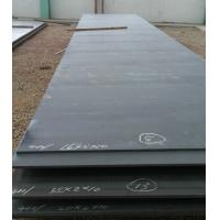 Buy cheap C45 high quality carbon steel from wholesalers