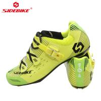 Yellow Youth Breathable Cycling Shoes , Road Bike Durability Anti Skid Sport Shoes Manufactures