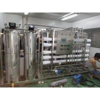 Full automatic ro water treatment for mineral drinking water food pharmaceutical cosmetic industry Manufactures