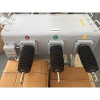 Smart Column Pole Mounted Switch , SF6 Isolator Load Break Switch For Outside Manufactures