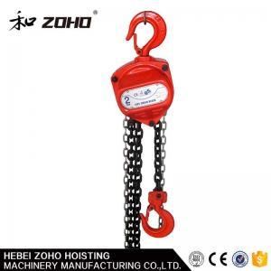 2 ton 3 ton Chain Blocks HSZ-KII Manufactures