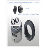 Popular Burgmann seal H7N mechanical seal for water pump
