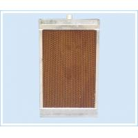 Buy cheap 5090 7090 brown wall cooler from wholesalers