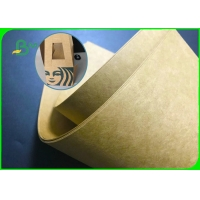 230gsm 280gsm Natural Kraft Paper Board In Sheet For Packaging Boxes Manufactures