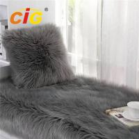 Waterproof Anti - UV Fashional Designs Faux Fur Fabric for Upholstery / Toys Manufactures