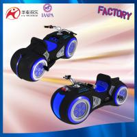 Kids electric moto rides with shining light and music for playground Manufactures