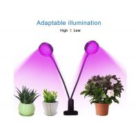 China Energy Efficient Full Spectrum LED Grow Lights 16W 5 Mode Timing Remote Control on sale