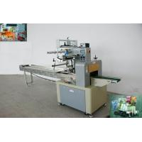 Packing bread Rotary pillow machine ALD-450 Manufactures