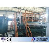 Waste Paper Egg Tray Machine With Diesl / Gas Fuel Drying line 4000PCS / Hour Manufactures
