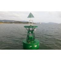 Buy cheap UHMWPE Navigation Buoy from wholesalers