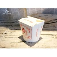 China Hot Food To Go Food Containers Biodegradable Noodle Box Kraft Paper on sale