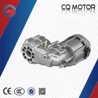 36v/48v 350w-1000w EV dc motor spare parts kit for battery auto rickshaw Manufactures
