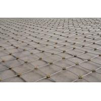Professional Flexible tecco Mining Mesh Slope Protection System 2m*20m Manufactures