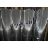 High Toughness 30 Micron Stainless Steel Mesh , Stainless Steel Fine Mesh Screen Manufactures