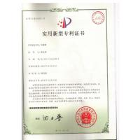 Wenzhou fly craft product Co., Ltd. Certifications