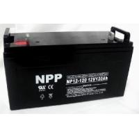 Standby Battery 12V120AH (UL, CE, ISO9001) Manufactures