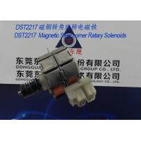 Magnetic steel corner Rotary Solenoids︱Turn signal lights Rotary Solenoids Manufactures