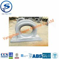 Buy cheap Chock Type C CB34-76,Type C marine ship mooring chock CB34-76,Type C Marine from wholesalers