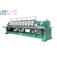 """Automatic 10 Heads Flat Embroidery Machine With 5"""" LCD Screen Manufactures"""