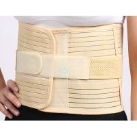 New High Quality Double Pull Adjustable Elastic back brace Waist Support belt Manufactures
