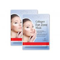 Buy cheap Private Label Collagen Eye Mask Collagen Pads Anti-aging and Wrinkle Care from wholesalers