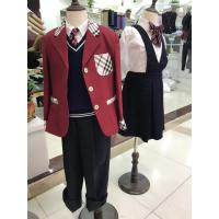 Buy cheap Custom Shirt Vest Blazer Skirts Sports Design Formal University Primary High from wholesalers