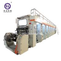 Roll to Roll Multi Colour Rotogravure Printing Machine 120Kw Totoa Power Manufactures