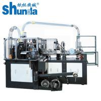 Horizontal 120pcs/min High Speed Automatic Paper Cup Machine / Making Machinery With Hot Air Sealing Manufactures
