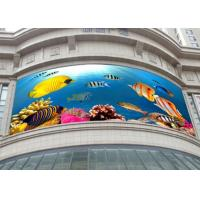 China SMD P10 Round curved led panels billboard Full Color 7000 nits 960x960mm on sale