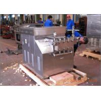 Cheap Stainless steel 304 new condition Food dairy homogenizer two stages for sale