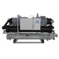 SFL-15S Efficient and Energy Saving Water Chiller Manufactures