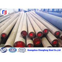 Annealed Heated Plastic Mold Steel Round Bar Easy Maintenance 1.2083 / SUS420J2 Manufactures