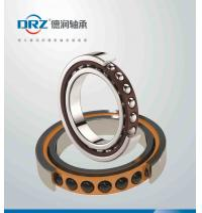 China 7200 Series Precision Angular contact ball bearings on sale