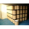 Buy cheap Ferric Phosphate, Iron Pyrophosphate, Ferric Sodium Edetate from wholesalers