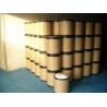 Buy cheap Ferric Pyrophosphate, Iron Pyrophosphate (Food Grade) from wholesalers