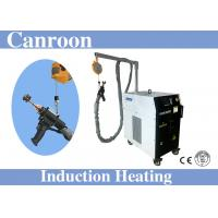 Cheap Induction Brazing Machine For Brass Copper&Silver brazing, Built-in Water Chiller for sale