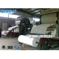 Cheap BWD-01 Retention Agent Resin Color Removal / Decolouring Agent For Paper Mills for sale