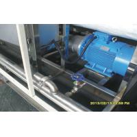 China Seawater Desalination Equipment For Drinking Water , Reverse Osmosis Filters on sale