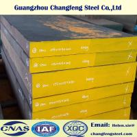 JIS S50C AISI 1050 DIN 1.1210 Plastic Mold Steel Plate Hot Rolled / Forged Manufactures