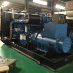 800KVA Low Fuel Consumption Generator China Diesel Generator Standby Generator Manufactures