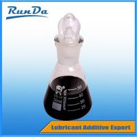 China RD3161L MULTIFUNCTIONAL ENGINE OIL ADDITIVE FOR CI-4/SL/ dark brown liquid/metal drum packing on sale